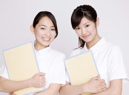 求人ボックス|下北沢病院の仕事・求人情報