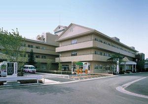 湘南東部総合病院