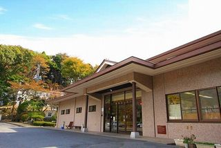 箱根老人ホーム 介護老人福祉施設