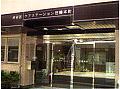渋谷区ケアステーション笹幡本町高齢者在宅サービスセンター