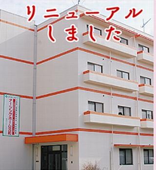 湘南ふれあいの園 ナーシングホーム元町