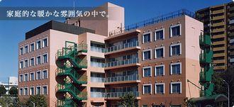 トレクォーレ横浜 若葉台