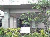 特別養護老人ホーム武蔵野館