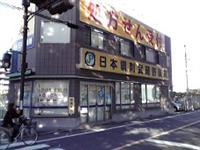 武蔵野薬局