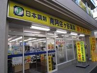 南阿佐ヶ谷薬局