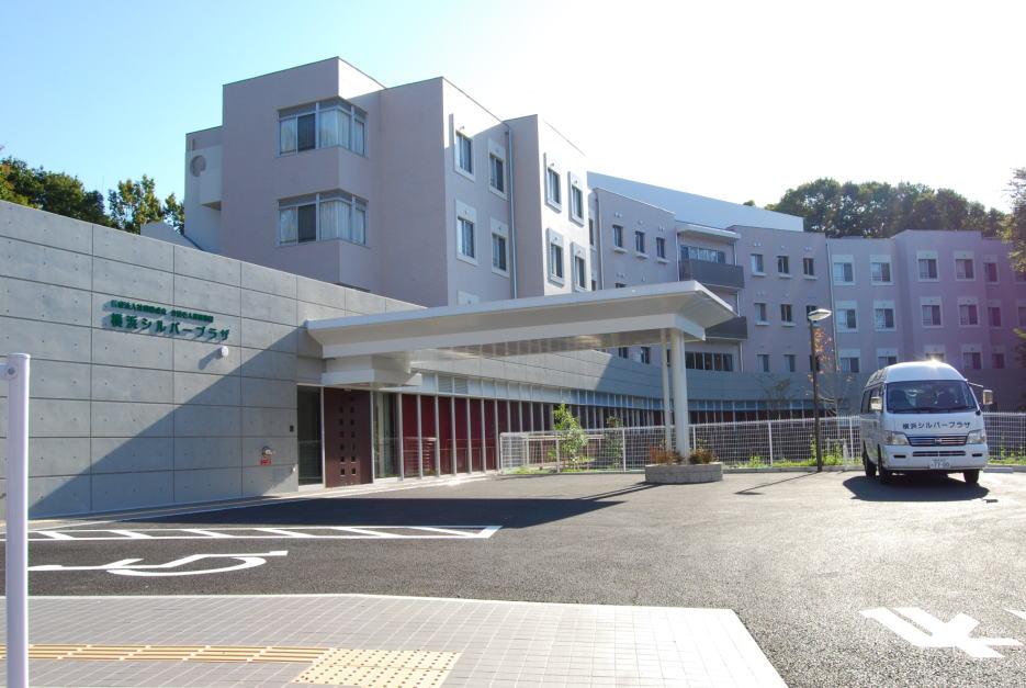 介護老人保健施設 横浜シルバープラザ