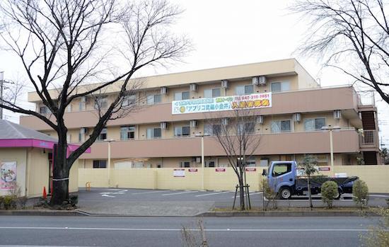 アプリコ武蔵小金井