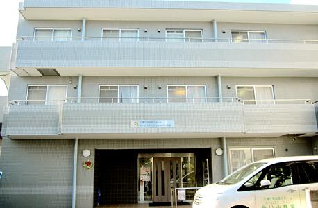 ホームステーションらいふ経堂