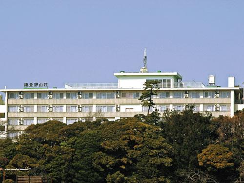 鎌倉静山荘