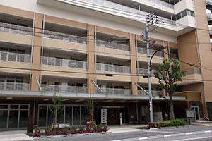 平塚橋特別養護老人ホーム